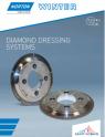 Norton winter diamond sression system