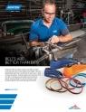 Norton File Belts for Collision Repair - 8387