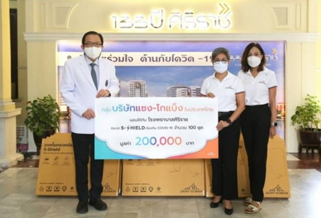 Saint-gobain donate S-Shield protecting glass_cover