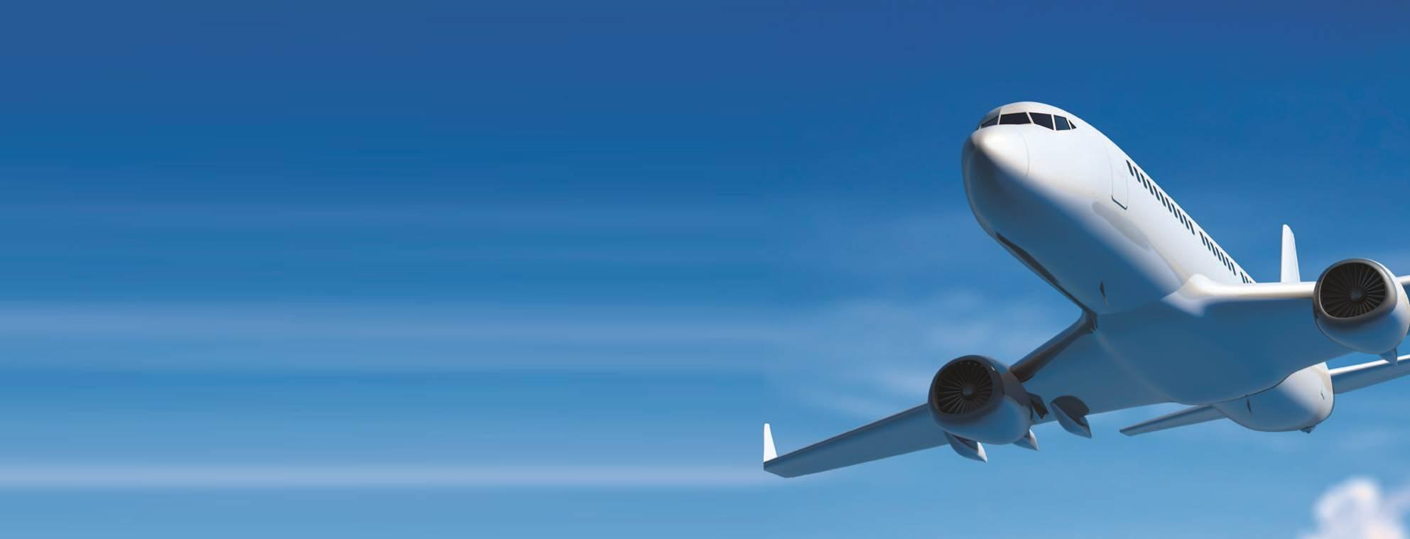 航空航天新